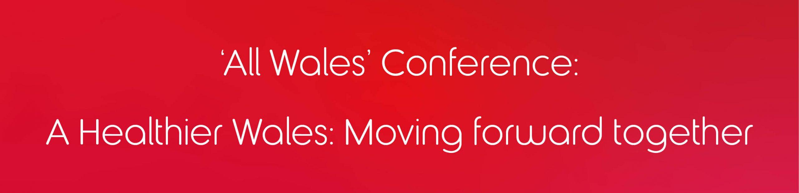 AHA Wales 2021 Conf banner no logo 700 x 170