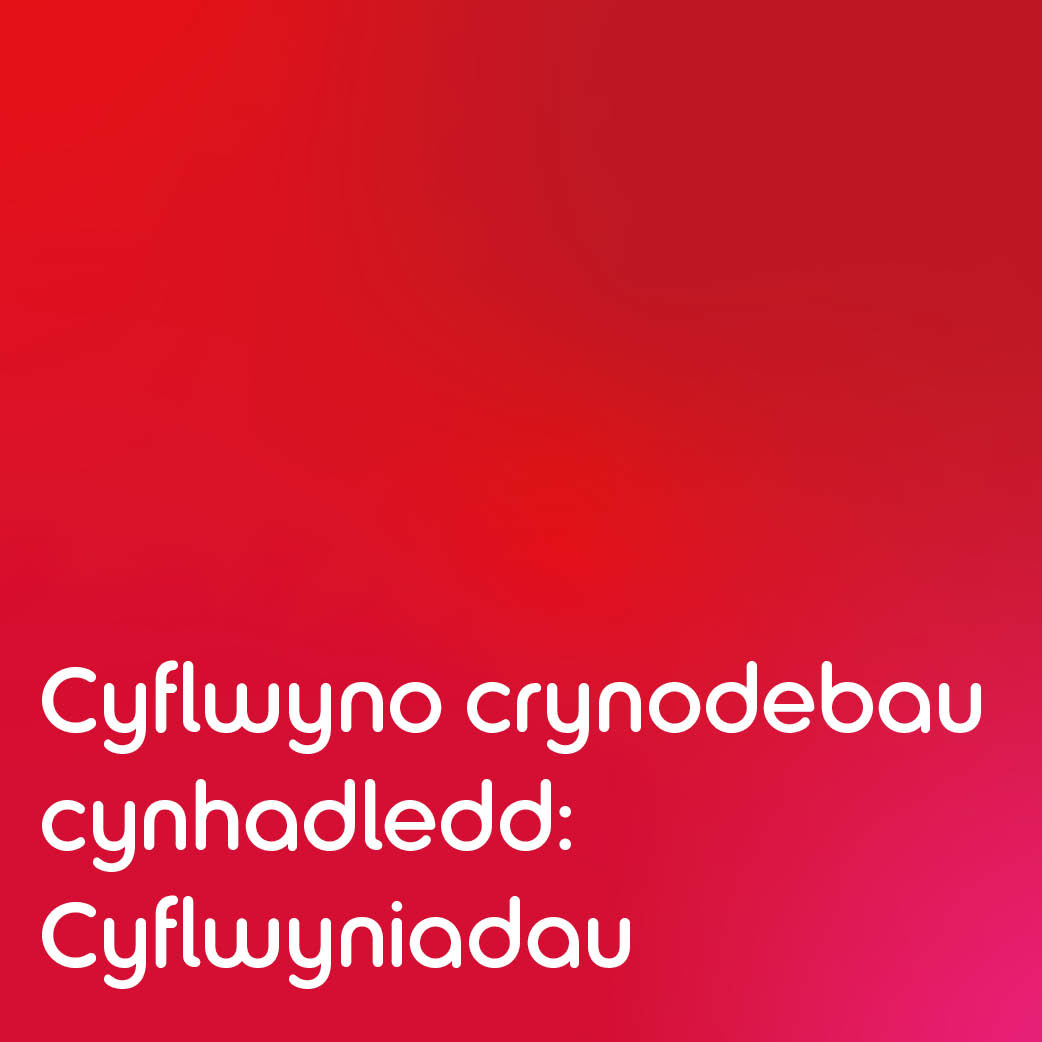 AHA awards Wales 2021_web buttons_V218